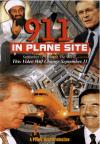 11 septembrie – La locul faptei