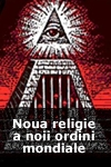 nwo coperta Noua religie a noii ordini mondiale