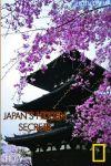 secretele japoniei