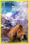 Rusia sălbatică – Uralii